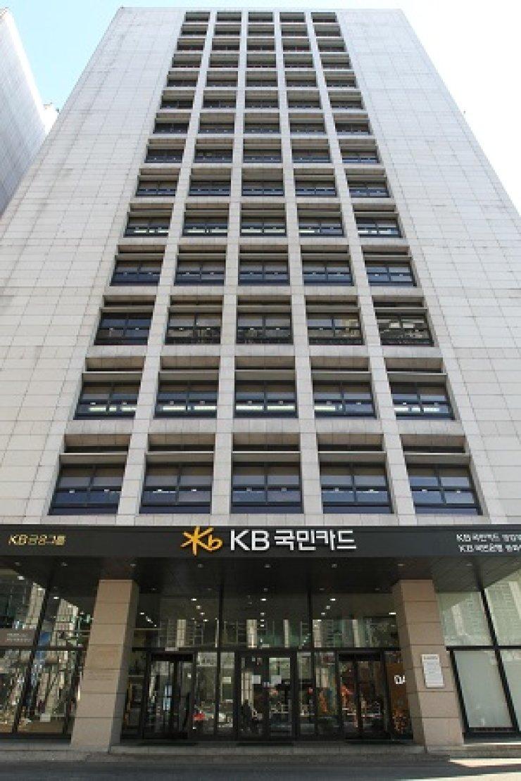 The KB Kookmin Card headquarters in Seoul / Courtesy of KB Kookmin Card